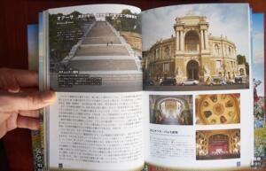 takashi-book-04