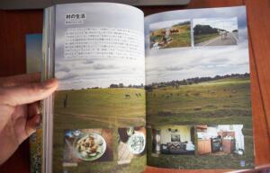 takashi-book-05