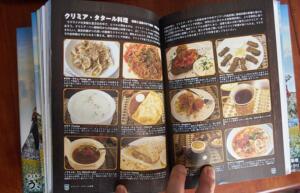 takashi-book-06